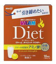 Meiji VAAM Diet Powder Pink grapefruit flavor 6g x 16 amino acid New Japan