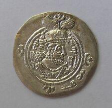 Sassanian Silver Drachm, Dirham Hosrov II Khusru II 590-627 AD