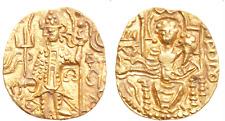 Vasudeva II (ca. AD 270-310) AV dinar 7.85 gm India Kush King Ancient Gold Coin