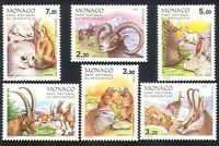 Monaco 1986 Animals/Nature/Wildlife/Mercantour Park/Hare/Deer/Sheep 6v (n33373)