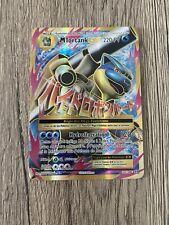 Carte Pokemon Mega Tortank Ex 102/108 Neuve
