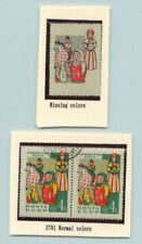 Russia USSR 1963 SC 2701 MNH missing color . f772