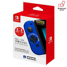 NEW Mobile Mode Exclusive Cross Connector for Nintendo Switch (L) F/S Japan