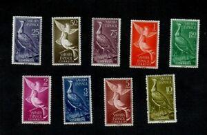 SPAIN. SPANISH SAHARA 1961. BIRDS SET. L.H.M. GIBBONS cat no's 177-185.