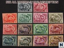 NobleSpirit No Reserve (TH2) Wonderful Hungary Nos 871-884 MH F/VF Set = $80 CV