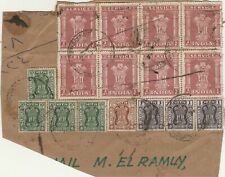 INDIA Rare 2 Fragments Tied 5 R. & Block 8 X 2 R. Service Stamp 1953