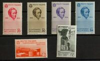 Italia. MNH Yv 368/73. 1935. Series Completa. Magnifica. Yvert 2015 : 300 Eur