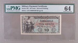 Military Payment Certificate MPC Series 481 10¢ PMG Choice Uncirculated 64