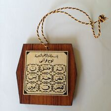 Dua for travel and Lohe Qurani Car Hanging Islamic  Double Side  Ornament