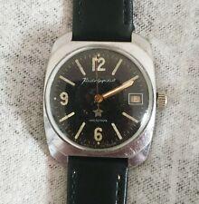 Vintage Vostok Komandirskie Watch Russian Soviet Wrist Military USSR Mechanical