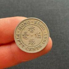 Hong-Kong - Monnaie de 50 Cents de 1951 King Georges VI