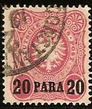 German Offices Abroad, Turkish Empire 1884 Scott no. 2
