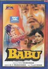 BABU - RAJESH KHANNA - HEMA MALINI - NEW ORIGINAL BOLLYWOOD DVD
