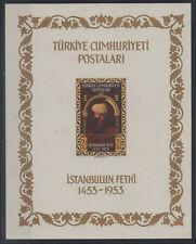 1953  TURKEY CONQUEST OF ISTANBUL LOCK-5MNH**  SUPER LUX