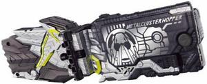 Kamen Rider Zero-One DX Metal Cluster Hopper Progrise Key Metalcluster