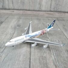 HERPA 560788 - 1:400 Air New Zealand Lord of the Rings 747-400 - ZK-SUJ #N21170