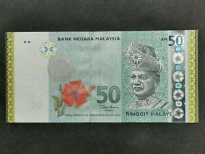 2007 Malaysia RM 50 commemorative note goldline with folder AA 0017481 UNC