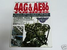 TOYOTA LEVIN & TRUENO & MR2 4A-G & AE86 Tuning & Modify Owners Bible  TATSUMI