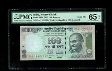 Republic India | 100 Rupees | Solid 222222 | 2011 | P#105b | Pmg -65