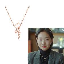 Stylus Eun-Tak Pink plated Sterling Silver Necklace Goblin Kim Go-Eun Dokebi