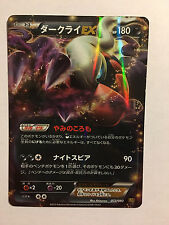 Pokemon Carte / Card Darkrai EX Holo 072/093 EBB