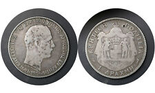 1 Drachma 1901 Greece Crete / Cretan State Silver Coin / King George # 7 From 1$