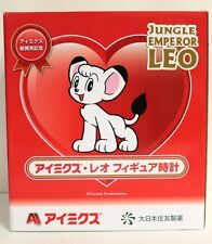 "NEW NIB Tezuka Jungle Emperor Leo Electronic Clock 6"" Action Figure [A41]"