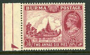 Burma 1938 KGVI 2a6p Claret SG 25 MNH Marginal Single MNH C274