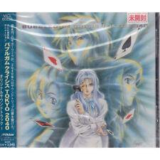 BUBBLEGUM CRISIS TOKYO 2040 OST1 VICL-60236 VINTAGE JAP. ANIME SOUNDTRACK CD NEW