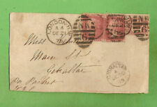 GREAT BRITAIN 1875  ENVELOPE FRONT - LONDON CANCEL TO GIBRALTAR