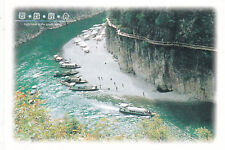 Light boat in the Green Valley Images of China Postcard Unused VGC