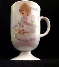 Vintage 1978 Precious Moments Footed Coffee Mug Cup God Be the Glory
