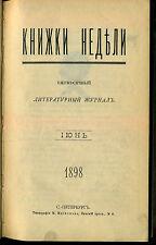 1898 КНИЖКИ НЕДЕЛИ Russian Russia Панамский Канал Через Сибирь От Суэца до Каира
