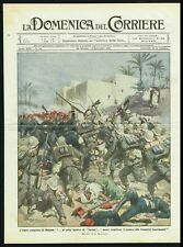 1911 Italian Conquest of Bengazi Libya, Army attacked with Bayonet - A.Belltrame