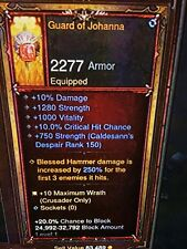 DIABLO 3 PRIMAL ANCIENT GAURD OF JOHANNA CRUSADER SHIELD PATCH 2.6 XBOX ONE