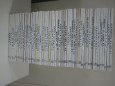 Zagor Variant Sequenza Completa Zenith Dal 52 al 101 Anastatica Ricopertinati