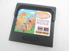 Game Gear MAGICAL PUZZLE POPILS Cartridge Only Sega Import JAPAN Game gg