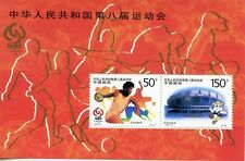 STAMP / TIMBRE DE CHINA / CHINE NEUF BLOC N° 91  ** 8° JEUX NATIONAUX A SHANGAI