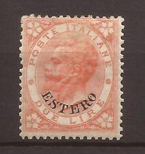 1874 ESTERO LEVANTE GENERALI L. 2 n° 9a MH* CENTRATURA DISCRETA - VARIETA' € 300