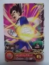 Super Dragon BallHeroesUM2-19CVegeta