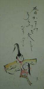 Japanisches Rollbild Kakejiku Kakemono Hina Puppen Japan Scroll 3726