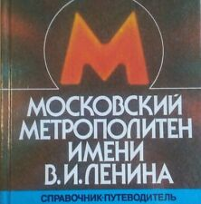 1989 Moscow Metro Subway Reference Guide Soviet USSR Book In Russian
