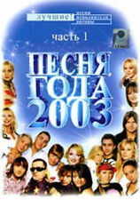 SONG OF THE YEAR 2003 / PESNYA GODA 2003 RUSSIAN MUSIC VIDEOS 2DVD SET BRAND NEW