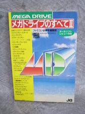 MEGA DRIVE NO SUBETE All About 2 II Cheat Game Guide Book PSIII Column Japan JI