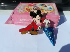 Sorcerer Mickey Mouse with glitter Dangler Disney Parks Disney Trading Pin!