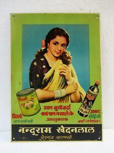 Vintage Aromatizzati Masticando Tabacco Latta Firmare Board Farfalla Marca