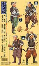 Tamiya 1/35 Samurai Warriors 8 Figure Set Scale History In Minature MODEL 25411