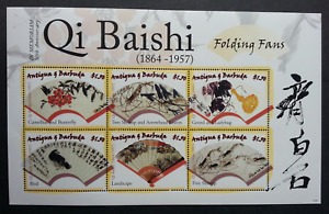 [SJ] Antigua And Barbuda Chinese Fans Painting Qi BaiShi 2007 Shrimp Bird ms MNH