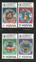 Album Treasures Kenya  Scott # 337-40 Protozoology Congress Mint LH