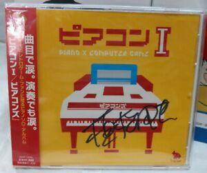 PIACOM I (DEDICACE NOBUO UEMATSU) CD MUSIC JPN NEW